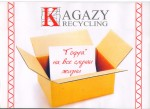Kagazy Recycling