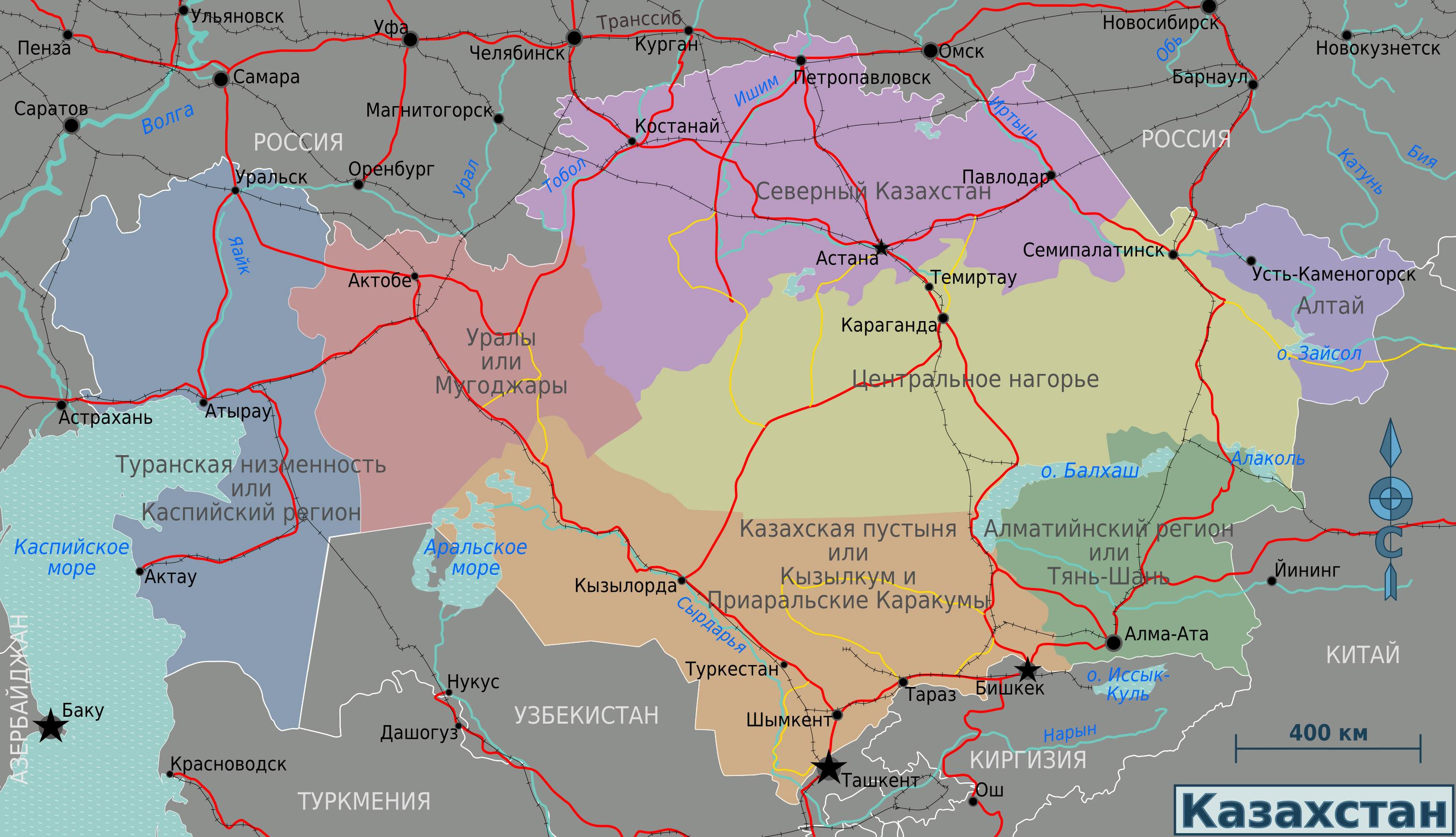Карта казахстана скачать на компьютер