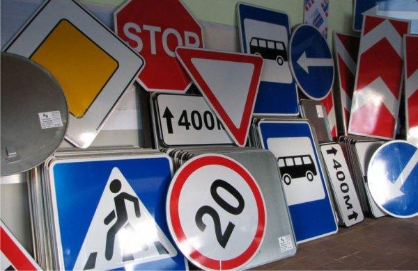 Дорожные знаки предложили сделать ярче