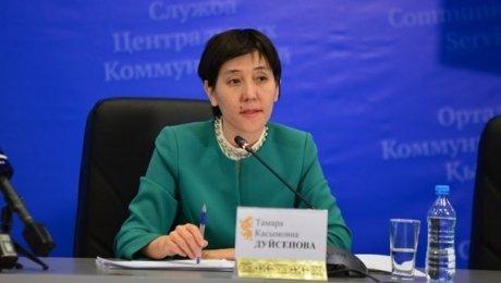В Казахстане изменится принцип определения безработных