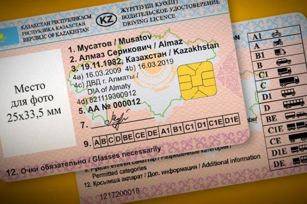 Водительское удостоверение можно будет получить без обучения в автошколе