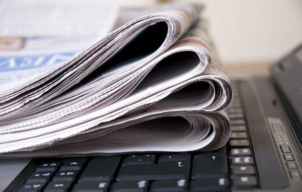 Открыть новость